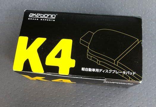 曙 ブレーキパッド k2 mh22s